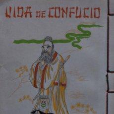Libros de segunda mano: ESCENAS DE LA VIDA DE CONFUCIO - ANÓNIMO. Lote 176213158