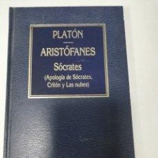 Libros de segunda mano: PLATÓN, ARISTOFANES, SOCRATES (APOLOGIA DE SOCRATES, CRITON Y LAS NUBES). Lote 176540882