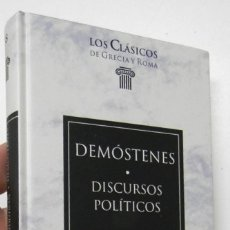 Libros de segunda mano: DISCURSOS POLÍTICOS - DEMÓSTENES. Lote 180449630