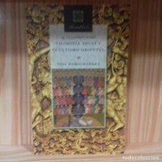 Libros de segunda mano: 14 LECCIONES SOBRE FILOSOFÍA YOGUI Y OCULTISMO ORIENTAL YOGI RAMACHARAKA. Lote 182319355