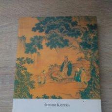 Libros de segunda mano: VIDA Y PENSAMIENTO DE CONFUCIO. SHIGEKI KAIZUKA. Lote 183385830
