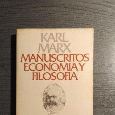 Libros de segunda mano: MANUSCRITOS ECONOMIA Y FILOSOFIA KARL MARX EDITORIAL: ALIANZA . Lote 186234357