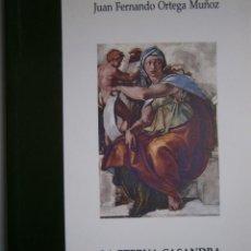 Libros de segunda mano: LA ETERNA CASANDRA JUAN FERNANDO ORTEGA MUÑOZ ATENEA 1996. Lote 187531035