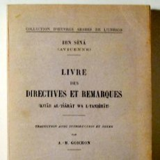 Libros de segunda mano: IBN SINÁ (AVICENNE) - LIVRE DES DIRECTIVES ET REMARQUES (KITAB AL-ISARAT WA L-TANBIHAT) - PARIS 1951. Lote 221864723