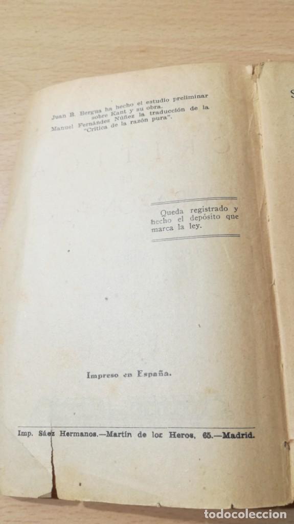 Libros de segunda mano: CRITICA DE LA RAZON PURA- ENMANUEL KANT - PROLEGOMENOS A TODA METAFISICA FUTURA - 1934 BERGUA / J - Foto 5 - 190445730