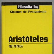 Libros de segunda mano: METAFISICA. ARISTOTELES. GLOBUS. Lote 194219213