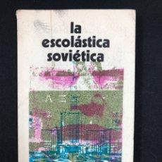 Libros de segunda mano: LA ESCOLASTICA SOVIETICA - T.J. BLAKELEY - Nº196 ALIANZA 1ª ED- 1969. Lote 195084580