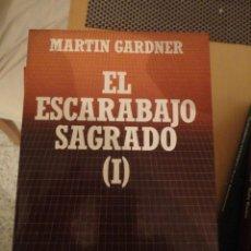 Libros de segunda mano: EL ESCARABAJO SAGRADO (I). MARTIN GARDNER. BIBLIOTECA CIENTÍFICA SALVAT. Nº 41. Lote 195154188