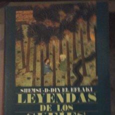 Libros de segunda mano: LEYENDAS DE LOS SUFÍES. HISTORIAS DE LA VIDA Y ENSEÑANZAS DE RUMI (MADRID, 1997). Lote 195225976