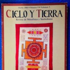 Libros de segunda mano: CIELO Y TIERRA - N° 3 ARCO IRIS. Lote 195310320