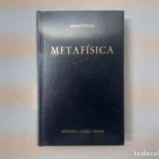 Livros em segunda mão: METAFÍSICA POR ARISTÓTELES, (1994) - ARISTÓTELES,. Lote 197546092