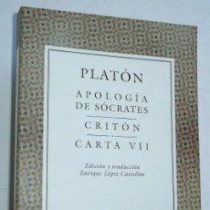 Libros de segunda mano: APOLOGÍA DE SÓCRATES. CRITÓN. CARTA VII - PLATÓN (AUSTRAL 164, EDICIÓN DE ENRIQUE LÓPEZ CASTELLÓN). Lote 202355557