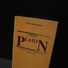 Libros de segunda mano: PLATÓN - EL BANQUETE. ALHAMBRA 1993. Lote 209648322