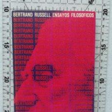 Libros de segunda mano: BERTRAND RUSSELL - ENSAYOS FILOSÓFICOS - ALIANZA 7ª ED. 1985. Lote 213978557