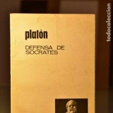 Libros de segunda mano: DEFENSA DE SÓCRATES- PLATÓN- ED. AGUILAR. Lote 213978837