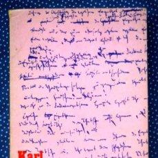 Livros em segunda mão: MANUSCRITOS. ECONOMÍA Y FILOSOFÍA - MARX, KARL - ALIANZA EDITORIAL,. Lote 214359123
