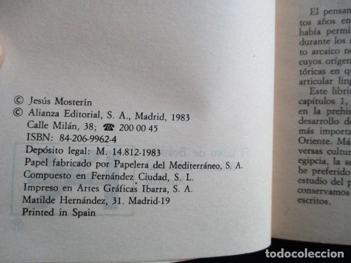 Libros de segunda mano: El Pensamiento Arcaico Jesús Mosterin Alianza Editorial 1983 Col. Historia de la Filosofia 1. - Foto 5 - 218510480