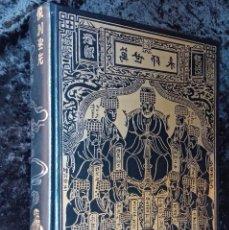 Libros de segunda mano: LOS CUATRO LIBROS DE LA SABIDURIA DE CONFUCIO - EDICIÓN COLECCIONISTAS - LIMITADA Y NUMERADA. Lote 224956065
