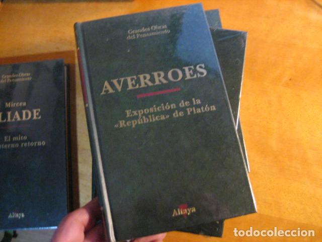 EXPOSICIÓN DE LA REPÚBLICA DE PLATÓN - AVERROES (PRECINTADO) (Libros de Segunda Mano - Pensamiento - Filosofía)