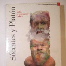 Libros de segunda mano: LIBRO SOCRATES Y PLATON VIDA PENSAMIENTO Y OBRA GRANDES PENSADORES. Lote 246554895
