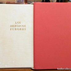 Libros de segunda mano: HEROICOS FURORES - GIRODANO BRUNO - BERLUSCONI EDITOR - 2008. Lote 252363065
