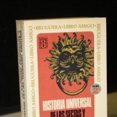 Libros de segunda mano: HISTORIA UNIVERSAL DE LAS SECTAS Y SOCIEDAD SECRETAS. TOMO II. DESDE LA ANTIGÜEDAD A LA EDAD MEDIA.-. Lote 254976670