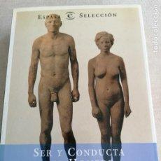 Libros de segunda mano: SER Y CONDUCTA DEL HOMBRE (PEDRO LAIN ENTRALGO) ESPASA 1996 506PP. Lote 254977945
