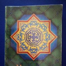 Libros de segunda mano: HUWA LA COPA DEL AMOR - LA VIDA SUFI EN LA CUMUNIDAD DEL ARCOIRIS. Lote 255009700