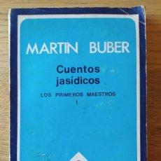 Libros de segunda mano: CUENTOS JASÍDICOS. VOL. I. LOS PRIMEROS MAESTROS, BUBER, MARTÍN, ED. PAIDOS, 1978 RARO. Lote 268426459