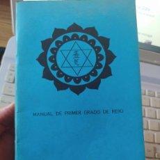 Libros de segunda mano: REIKI. MANUAL DE PRIMER GRADO DE REIKI, ANTONIO MORAGA, 43P. 1997 RARISIMO. Lote 268439579
