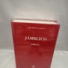 Livros em segunda mão: JÁMBLICO: OBRAS (SIN RECORRIDO COMERCIAL, CON RETRACTILADO PLÁSTICO DE EDITORIAL SIN RASGAR). Lote 268253179