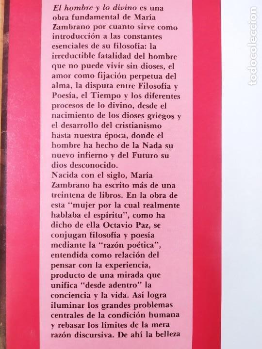 Libros de segunda mano: EL HOMBRE Y LO DIVINO / MARÍA ZAMBRANO / 1991. SIRUELA - Foto 5 - 269466238