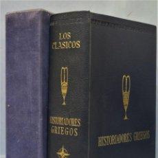 Libros de segunda mano: HISTORIADORES GRIEGOS. EDAF. Lote 276030278