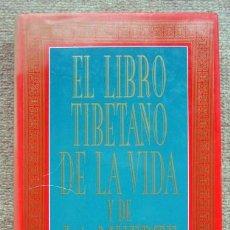 Libros de segunda mano: EL LIBRO TIBETANO DE LA VIDA Y DE LA MUERTE, DE SOGYAL RIMPOCHÉ. Lote 277276933