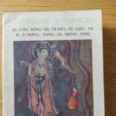 Libros de segunda mano: LOS LIBROS CANÓNICOS CHINOS. PUBLICADO POR MADRID, CLÁSICOS BERGUA, COLECCIÓN TESORO LITERARIO, 1969. Lote 279370998