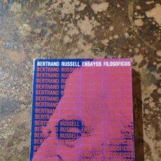 Libros de segunda mano: ENSAYOS FILOSÓFICOS (BERTRAND RUSSELL) (ALIANZA EDITORIAL). Lote 290145858