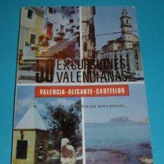 Libros de segunda mano: 50 EXCURSIONES VALENCIANAS. RAFAEL ROCA MIQUEL. Lote 24034282