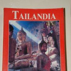 Libros de segunda mano: TAILANDIA. EL PAIS AGUILAR. LOS LIBROS DEL VIAJERO. Lote 27207082