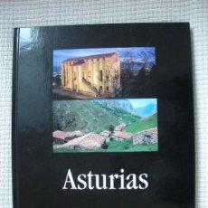 Libros de segunda mano: ASTURIAS - DESCUBRIR LA PENINSULA. Lote 26922241