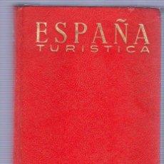 Libros de segunda mano: ESPAÑA TURISTICA. GUIAS AFRODISIO AGUADO 1968 SEPTIMA EDICION. Lote 25707388