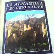 Libros de segunda mano: LA ALHAMBRA Y EL GENERALIFE;RICARDO VILLA-REAL;MIGUEL SÁNCHEZ 1993(CONTIENE PLANO OFICIAL). Lote 25966932