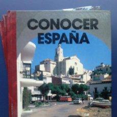 Libros de segunda mano: CONOCER ESPAÑA - GEOGRAFIA Y GUIA SALVAT - CATALUÑA I, II Y III - EDICIONES SALVAT - 1990. Lote 26701081