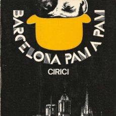 Libros de segunda mano: BARCELONA PAM A PAM DE ALEXANDRE CIRICI (TEIDE). Lote 33268213