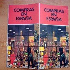 Libros de segunda mano: FOLLETO TURÍSTICO, COMPRAS VINTAGE EN ESPAÑA 1973, ENTRAÑABLES AÑOS 70. Lote 28369418