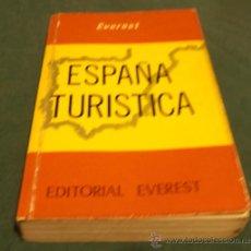 Libros de segunda mano: ESPAÑA TURISTICA, EVEREST, GUIA TURISTICA. Lote 30198218