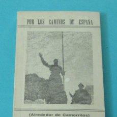 Libros de segunda mano: POR LOS CAMINOS DE ESPAÑA. ALREDEDOR DE CAMORRITOS. CUELGAMUROS. EL ESCORIAL.ÁVILA.SEGOVIA.LA GRANJA. Lote 30529124