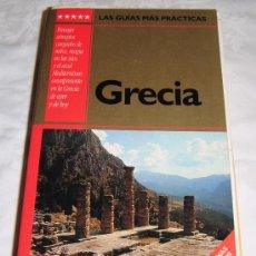 Libros de segunda mano: GUIA DE GRECIA GUIAS FODOR'S INCLUYE MAPAS Y PLANOS. Lote 30605968