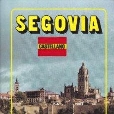 Libros de segunda mano: SEGOVIA - MARIANO GRAU SANZ - EDITORIAL EVEREST. Lote 30998292