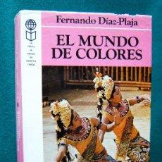 Libros de segunda mano: EL MUNDO DE COLORES - FERNANDO DIAZ PLAJA - ALREDEDOR DEL MUNDO - PLAZA&JANES - 1973 - 1ª EDICION. Lote 31390065