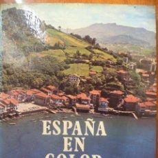 Libros de segunda mano: ESPAÑA EN COLOR - NESTOR LUJAN - TODAS LAS COMUNIDADES AUTONOMAS - CEDAG - 1979 - 1ª EDICION. Lote 31560565